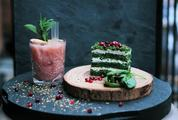 Piece of Spinach Cake with Cream