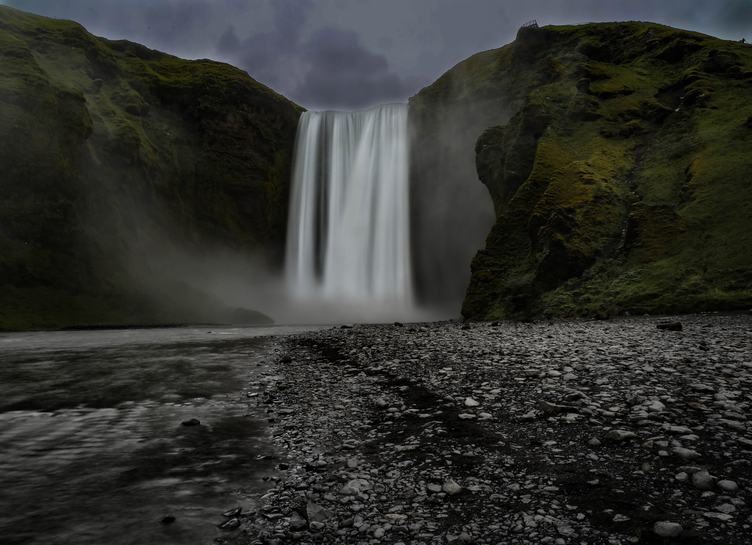 Skógafoss One of the Biggest Waterfalls in Iceland