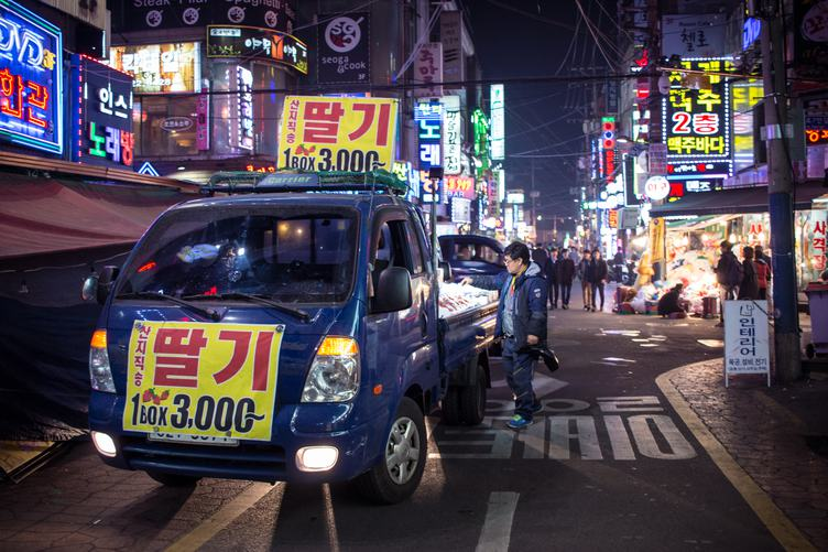 Small Street of Seoul by Night